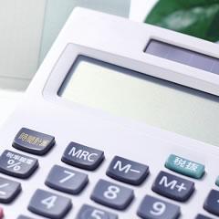 相続税の税率計算