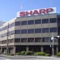 シャープ株式会社本社
