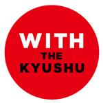 博多どんたく「WITH THE KYUSHU 熊本・大分の復興に向けて」ロゴ
