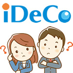個人型確定拠出年金(ideco-イデコ)